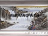 景德镇陶瓷器现代大师手绘青花山水瓷板画客厅茶室玄关装饰壁画