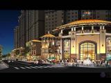 宾河华府照明专业设计商业步行街道