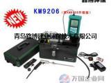 英国凯恩KM9206综合烟气分析仪烟气浓度检测实时监控