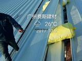 广州珠海深圳 铝镁锰板 支架 防风夹具 电动手动咬边机批发