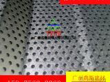 [广州费斯]冲孔吸音板装饰板  穿孔打孔彩钢板 镀锌板