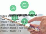 重庆APP开发,重庆APP定制开发,手机APP商城