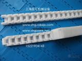 RS60P塑料链条 6分塑料链条