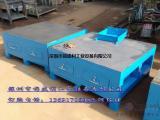 模房修模台,A3钢板表面大水磨加工配模台,重型修模台