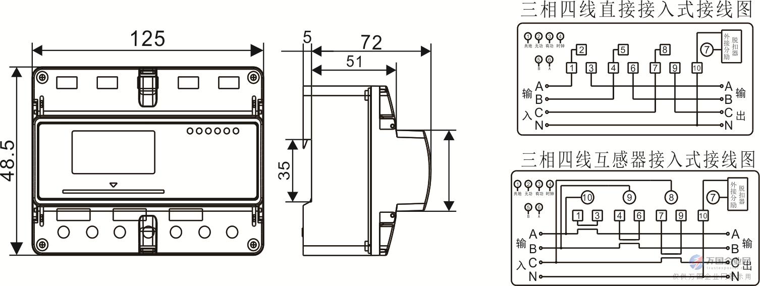 一、三相四线预付费插卡式导轨表用途、特点和适应范围 DTSY6607三相电子式导轨预付费电能表(下称电表)采用微电子技术计量电能,符合GB/T17215.321-2008和GB/T18460.3- 2001标准的电表,采用全屏蔽,全密封结构,用先进的单片机处理系统进行数据的采集,处理和保存,具有良好的抗电磁干扰,低自耗节电,高精度不需校表,防窃电,高过载,长寿命、体积小、外形美观、安装方便等特点。 电表应用计算机管理,机购电后用电。在额定电流范围内能限制最大使用功率(由供电部门限定)。一卡一表,专卡专用,