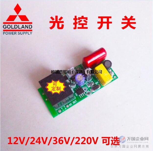 光控开关220v晚上自动亮制led路灯开关光敏感应延时