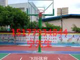 广西篮球架正品销售标准篮球架南宁篮球架《南宁飞跃体育》