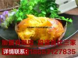 薯香汇烤红薯加盟