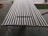 不锈钢换热器管,热交换器管,锅炉管生产销售