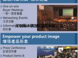 2018香港秋季电子展-释放初创与智能商机
