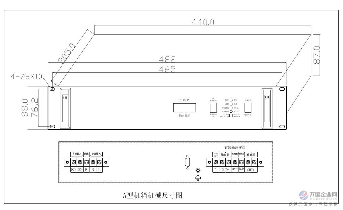 安装尺寸A型(10A-30A)
