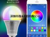 智能LED灯控方案