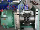 中冶链式刮板机输送量大 能耗低 物料破损率低 寿命长
