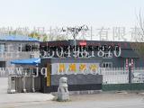 锦州市麒麟焊接材料有限责任公司生产不锈钢焊条等产品欢迎咨询