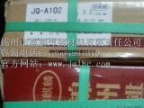 锦州麒麟焊材供应结构钢焊条、不锈钢焊条、堆焊焊条生产厂家