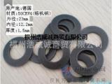 现货直销压缩碟形弹簧供应机械碟形弹簧批发标准蝶形弹簧