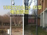 小区监控杆城市道路八角监控杆3米-20米厂家订做