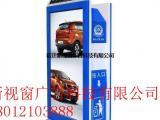 新视窗xsc-001太阳能广告垃圾箱不锈钢广告垃圾箱
