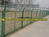 佛山双边护栏网厂家批发 三角折弯护栏网加工