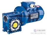 供应NMRV040-30-0.55kw铝合金蜗轮蜗杆减速机