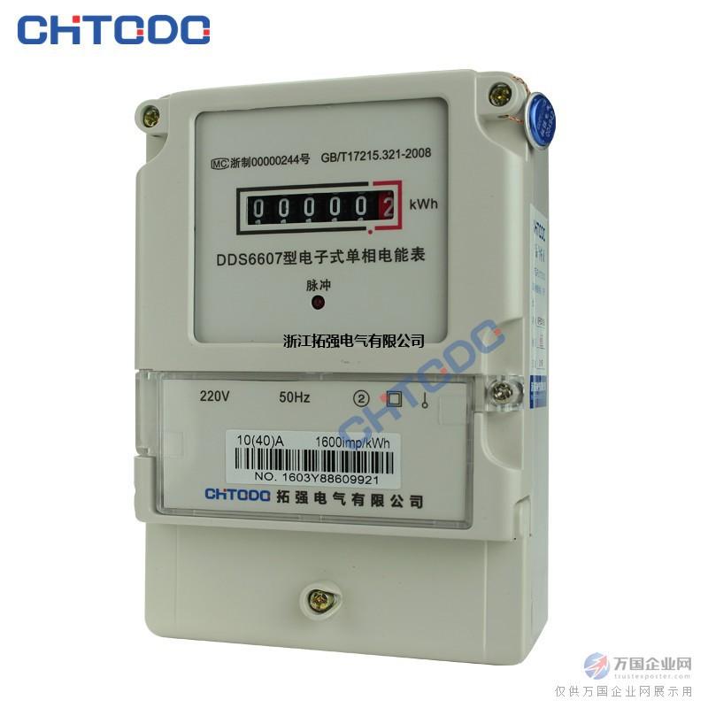 dds6607单相电表