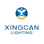 中山市星璨照明工程有限公司的形象照片