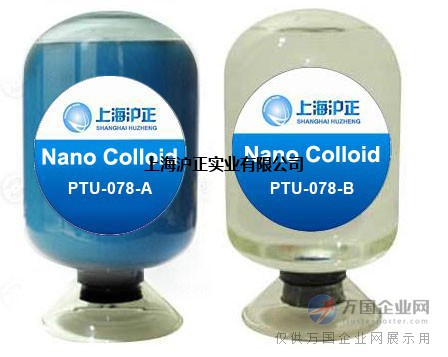 热固和光固化透明防静电涂料硬度高,耐磨,透明性好生产厂家价格