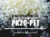 抗菌功能性纺丝母粒母料注塑抗菌塑料颗粒复合改性抗菌母粒批发价