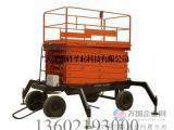 天津车间升降货梯1-5吨导轨式液压货梯厂家定做