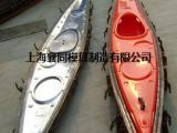 加工定制铝合金滚塑皮划艇模具