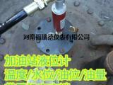 加油站油罐电子液位仪,磁致伸缩液位计,加油站液位仪