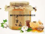万乡园蜂蜜高颜值无添加冬蜜