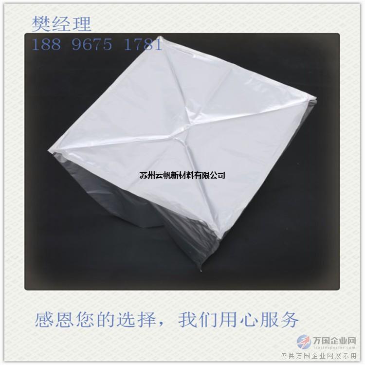 大型出口设备包装袋,铝塑膜立体袋