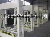全自动保温装饰一体墙板一体挂板压力机冷压机设备厂家推广