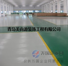 青岛平度混凝土密封固化剂厂家