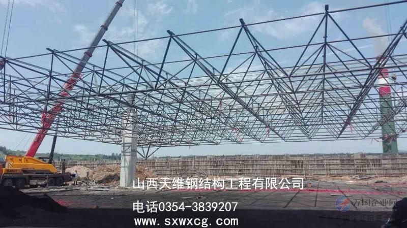 网架结构是由多根杆件按照一定的网格形式通过节点连结而成的空间结构。网架钢结构具有空间受力小、重量轻、刚度大、抗震性能好等优点;可用作体育馆、大跨度建筑、体育场看台雨篷、飞机库、双向大柱距车间等建筑的屋盖。网架结构轻巧。能覆盖各种形状的平面,又可设计成各种各样的体形,造型美观大方。 空间网架建设速度快。网架结构的构件,其尺寸和形状大量相同,可在工厂成批生产,且质量好、效率高、同时不与土建争场地,因而现场工作量小,工期缩短。 山西天维钢结构工程有限公司位于晋商发源地山西祁县境内108国道南谷丰段。具有钢结构