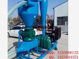环保大吸力吸粮机 移动式除尘吸粮机 粮食入库吸粮机x7