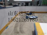 冰球场围栏挡板 轮滑场围栏板厂家订制生产
