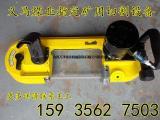 河北唐山矿用风动切割锯FDJ-120厂家
