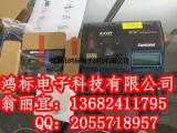 丽标c-510t线缆标志打印机黑色带LB-12Bi