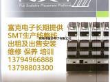自动贴片机 M3 高速贴片机富士模组机 M3III M6II