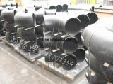 碳钢弯头厂 型号全 质量优 服务好
