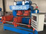 衡骏数控加工中心定制各类模具铸造模具射芯机的设计加工与制