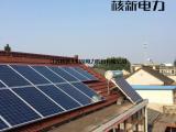核新电力太阳能本小利大全程帮扶 阳光事业一触即发