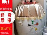厂家直销负离子养生缸圣菲活瓷能量缸美容院家用活磁养生蒸瓮