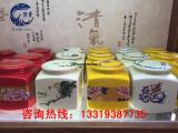 景德镇陶瓷膏方罐 青花瓷膏方罐 陶瓷膏方罐生产厂家高温膏方罐