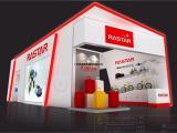 创意展会设计展览展位设计搭建服务展台制作搭建