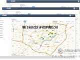 安达出行公务用车管理系统开发-实时监控、社会化运作