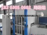 大型全自动外墙保温装饰一体板喷涂机生产线厂家主营产品