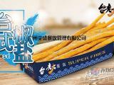 薯条美食项目台老大薯条老长老长长薯条